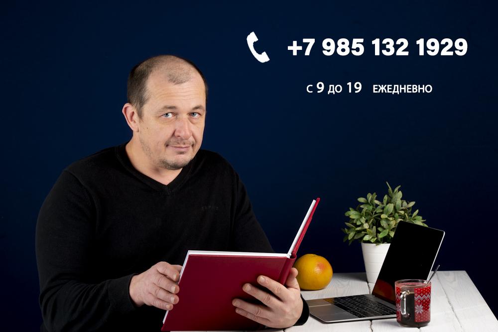 Заказать выпускне альбомы контакты Телефон для связи со студией: +79851321929 Вячеслав